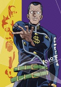 ジョジョの奇妙な冒険 ダイヤモンドは砕けない Vol.2(初回仕様版)(Blu-ray Disc)