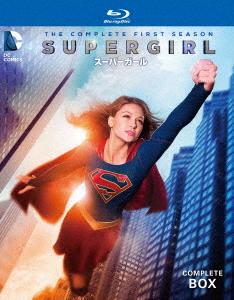 SUPERGIRL/スーパーガール<ファースト・シーズン>コンプリート・ボックス(Blu-ray Disc)