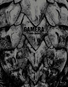 平成ガメラ4Kデジタル復元版 Blu-ray BOX(Blu-ray Disc)