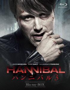 HANNIBAL/ハンニバル3 Blu-ray-BOX(Blu-ray Disc)