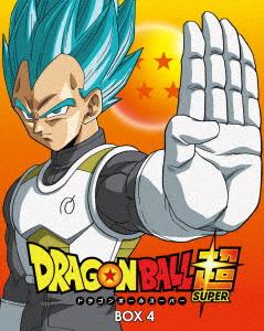 ドラゴンボール超 Blu-ray BOX4(Blu-ray Disc)