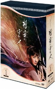 精霊の守り人 シーズン1 DVD-BOX29IWDEH