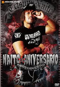 内藤哲也/内藤哲也デビュー10周年記念DVD NAITO 10 ANIVERSARIO