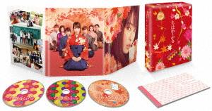 ちはやふる -上の句- 豪華版 Blu-ray&DVDセット