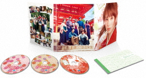 ちはやふる -下の句- 豪華版 Blu-ray&DVDセット