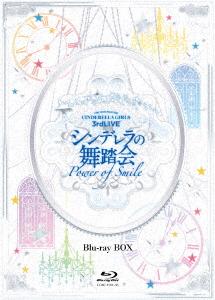 THE IDOLM@STER CINDERELLA GIRLS 3rdLIVE シンデレラの舞踏会-Power of Smile-Blu-ray BOX(初回限定生産)(Blu-ray Disc)