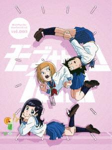 モブサイコ100 vol.003(初回仕様版)(Blu-ray Disc)