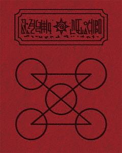 金色のガッシュベル!! Blu-ray BOX(Blu-ray Disc)