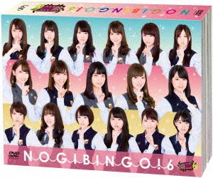 乃木坂46/NOGIBINGO!6 DVD-BOX(初回生産限定版)