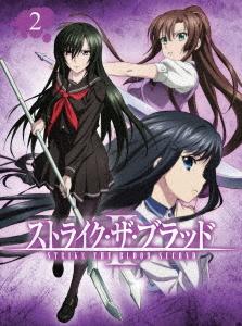 ストライク・ザ・ブラッド II OVA Vol.2(Blu-ray Disc)