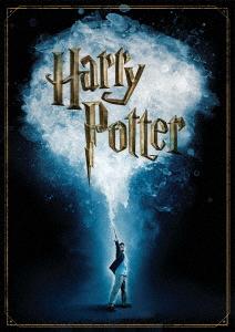 ハリー・ポッター コンプリート 8-Film BOX(Blu-ray Disc)