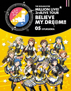 THE IDOLM@STER MILLION LIVE! 3rdLIVE TOUR BELIEVE MY DRE@M!! LIVE Blu-ray 05@FUKUOKA(Blu-ray Disc)