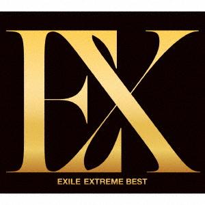 EXILE/EXTREME BEST(4DVD付)[スマプラ対応]