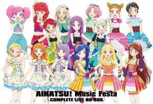 アイカツ!ミュージックフェスタ COMPLETE LIVE BD-BOX(Blu-ray Disc)