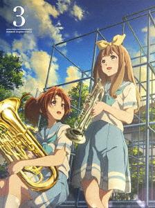 響け!ユーフォニアム2 3巻(Blu-ray Disc)