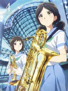 響け!ユーフォニアム2 4巻(Blu-ray Disc)