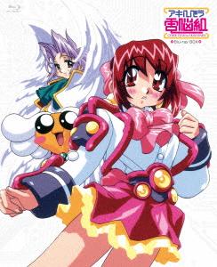 アキハバラ電脳組 Blu-ray BOX(初回限定版)(Blu-ray Disc)