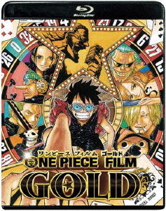 ONE PIECE FILM GOLD スタンダード・エディション(Blu-ray Disc)