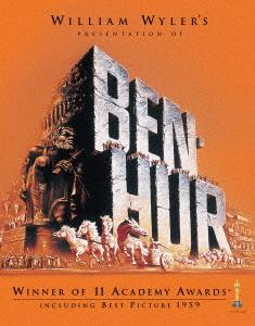 ベン・ハー 日本語吹替音声追加収録版(Blu-ray Disc)
