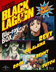 BLACK LAGOON Blu-ray BOX(Blu-ray Disc)