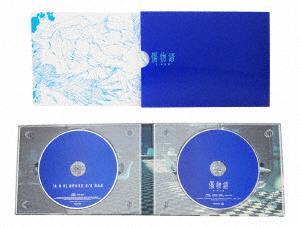 傷物語〈II熱血篇〉(完全生産限定版)(Blu-ray Disc)