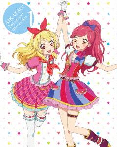 アイカツ! 2ndシーズン Blu-ray BOX1(Blu-ray Disc)