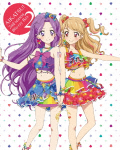 アイカツ! 2ndシーズン Blu-ray BOX2(Blu-ray Disc)