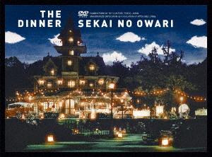 SEKAI NO OWARI/The Dinner
