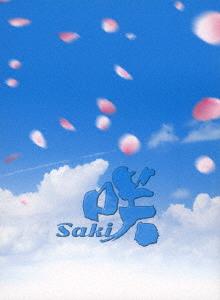 ドラマ「咲-Saki-」(豪華版)(Blu-ray Disc)