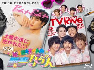 潜入捜査アイドル・刑事ダンス Blu-ray BOX(Blu-ray Disc)