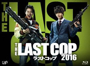 THE LAST COP/ラストコップ 2016 Blu-ray BOX(Blu-ray Disc)