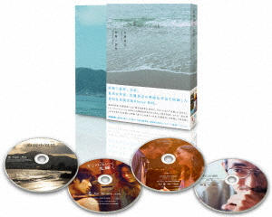 佐藤泰志 函館三部作 Blu-ray BOX(初回生産限定版)(Blu-ray Disc)