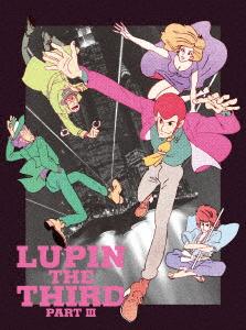ルパン三世 Part III Blu-ray BOX(Blu-ray Disc)