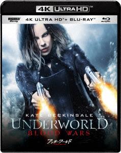 アンダーワールド ブラッド・ウォーズ(4K ULTRA HD+ブルーレイ):イーベストCD・DVD館
