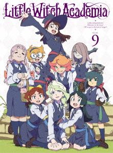リトルウィッチアカデミア Vol.9(Blu-ray Disc)