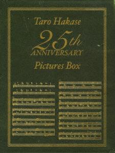 葉加瀬太郎/Taro Hakase 25th ANNIVERSARY Pictures Box