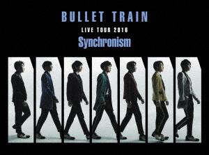 超特急/超特急 LIVE TOUR 2016 Synchronism(通常盤)(Blu-ray Disc)