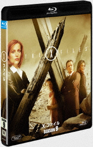 X-ファイル シーズン9<SEASONS ブルーレイ・ボックス>(Blu-ray Disc)