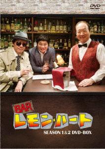 BARレモン・ハート SEASON1&2 DVD-BOX