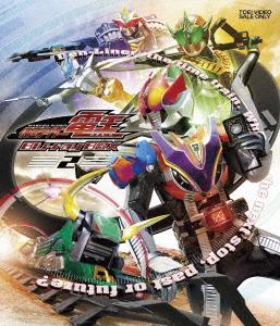 【送料無料】 仮面ライダー電王 Blu-ray BOX 2(Blu-ray Disc)