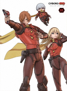 CYBORG 009 CALL OF JUSTICE Vol.1(Blu-ray Disc)