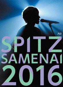 """スピッツ/SPITZ JAMBOREE TOUR 2016 """"醒 め な い""""(通常盤)(Blu-ray Disc)"""