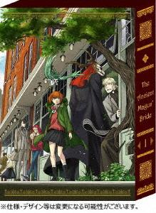 魔法使いの嫁 第1巻(完全数量限定生産版)(Blu-ray Disc)