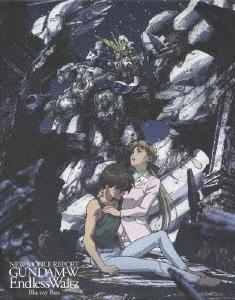 新機動戦記ガンダムW Endless Waltz Blu-ray Box(特装限定版)(Blu-ray Disc)