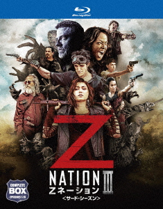 Zネーション<サード・シーズン>コンプリート・ボックス(Blu-ray Disc)