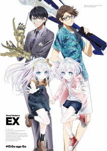 ハンドシェイカー EX(Blu-ray Disc)