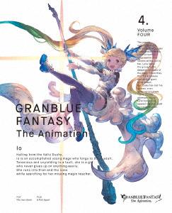 GRANBLUE FANTASY The Animation 4(完全生産限定版)(Blu-ray Disc)