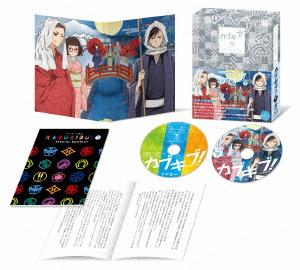カブキブ! BOX下巻(Blu-ray Disc)