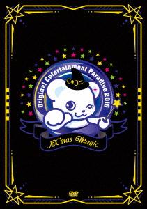 Original Entertainment Paradise-おれパラ-2016~IX'mas Magic~