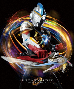 劇場版ウルトラマンオーブ 絆の力、おかりします! Blu-ray メモリアルBOX(初回限定生産版)(Blu-ray Disc)